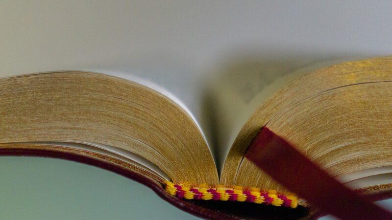 Rreziku i citimit në mënyrë selektive të vargjeve në Ungjillëzim